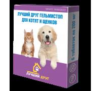 Api-San Лучший друг гельмистоп для котят и щенков 6таб*200мг..