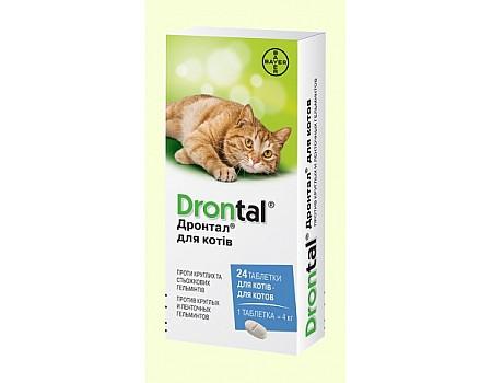 Дронтал  для кошек (1 таблетка)