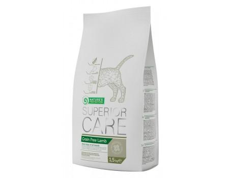 Nature's Protection GRAIN FREE LAMB Сухой корм для взрослых собак, беззерновой с ягненком,  8+2 кг
