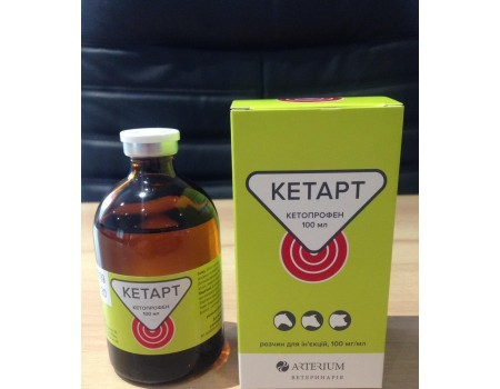 Кетарт 10% кетопрофен НСПВС аналог аинила, 100мл, Артериум