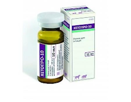 Кетопро-10 10мл (1% кетопрофен, НСПВС)