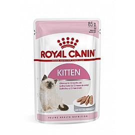 Royal Canin (Роял Канин) KITTEN LOAF - Влажный корм для котят в возрас..