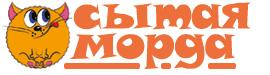 """Зоомагазин """"Сытая Морда"""""""