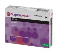 Марфлоксин  80мг таблетки антибактериальные (марбофлоксацин) 1тб/40кг,..